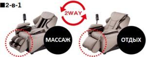 Способы использования массажного кресла panasonic ep-ma73