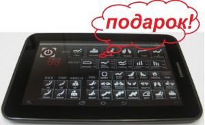 при покупке массажного кресла profimed 3g new планшет в подарок